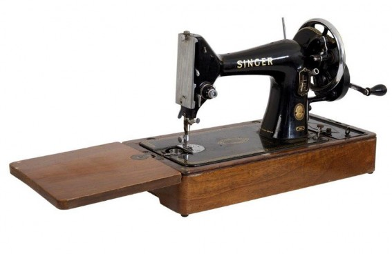 Antique Singer Sewing Machine 300mm
